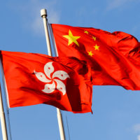 flag-hk-china-retail-in-asia