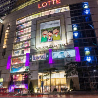 lotte-department-store-retail-in-asia