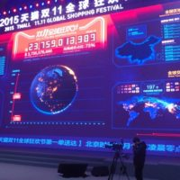 alibaba-global-shopping-festival-2015