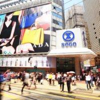 hong-kong-sogo-street