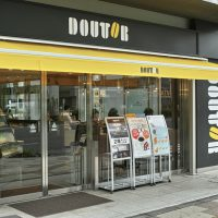 Doutor coffee Japan China - Retail in Asia