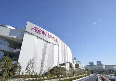 Aeon Mall Hanoi Vietnam - Retail in Asia