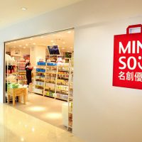 Miniso Singapore Store Opening - Retail in Asia