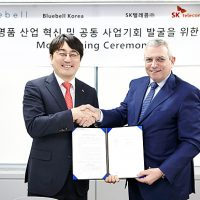SK Telecom Bluebell Korea News - Retail in Asia