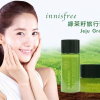 Innisfree - Retail in Asia