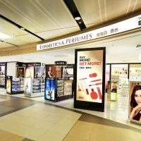 HDC Shilla Duty Free Summer Promotion News Retail - Retail in Asia