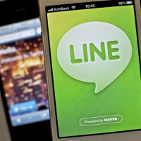 Line App Japan Asia Retail News - Retail in Asia