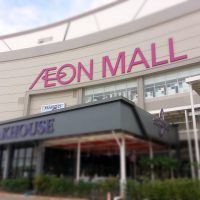 Aeon Mall Cambodia Store Opening - Retail in Asia