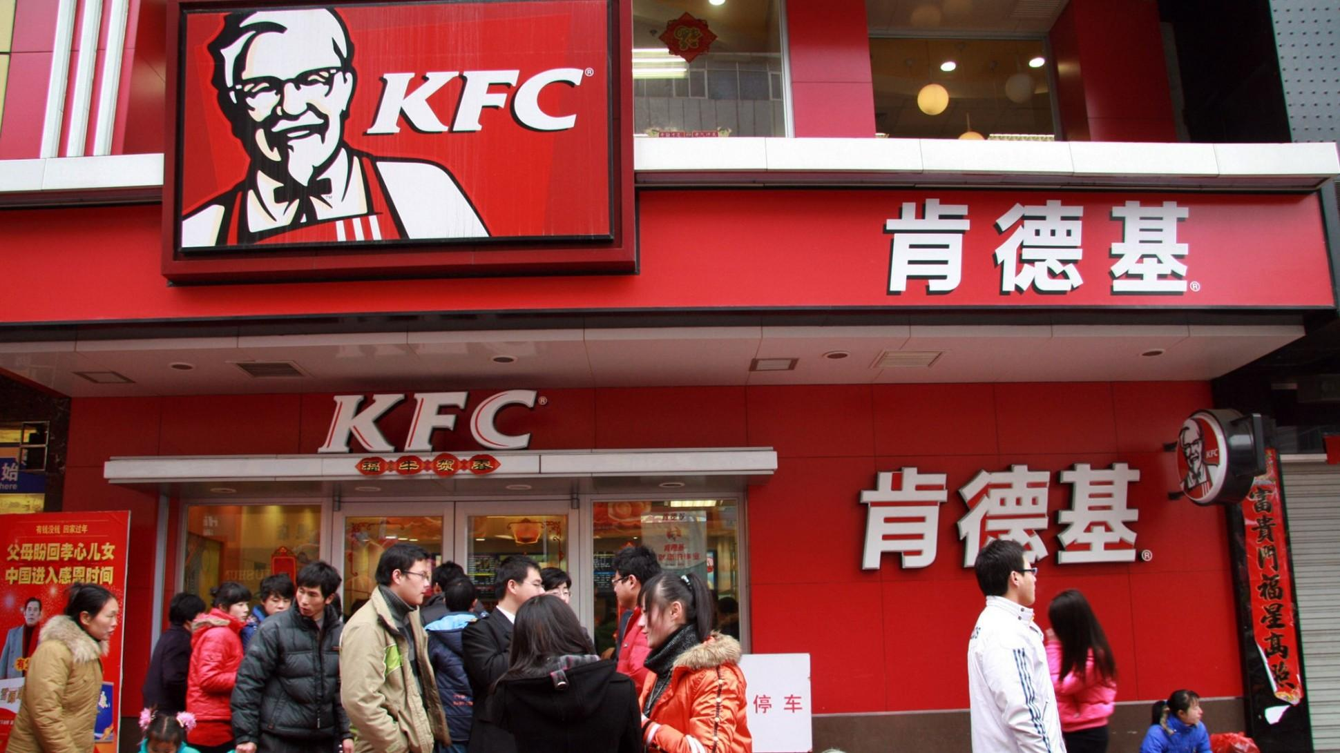 Yum China Q2 news profit sales increase - Retail in Asia