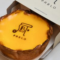Japanese cheese tart brand Pablo to open in Singapore - Retail in Asia