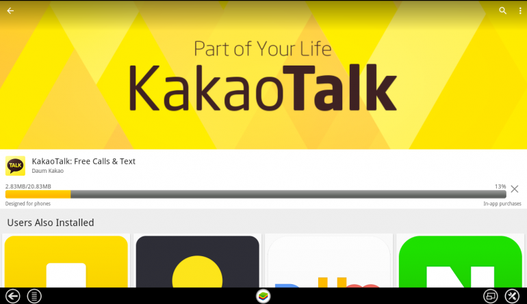 Kakao takes its leap into the smart speaker market