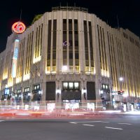 Isetan Matsudo more department