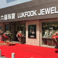 Lukfook Jewellery expands into Cambodia