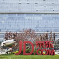 JD.com headquarters, Beijing, China.