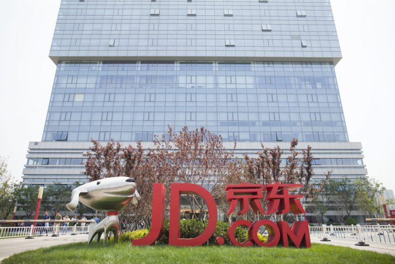 JD.coma headquarters, Beijing, China.