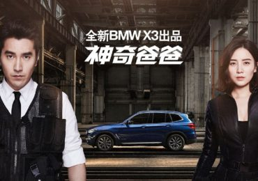 luxury-china-marketing-communications-parents-fathers-bmw-wonder-dad