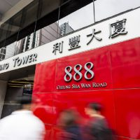 New COO found in Weizhong Zhu for Li & Fung