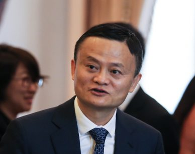 Alibaba's Jack Ma tech institute in Indonesia