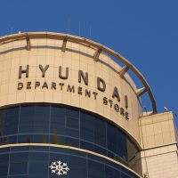 First duty-free space in Hyundai Department Store