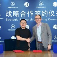 Tmall and VF Corporation Deepen Partnership in China