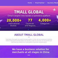 tmall global english