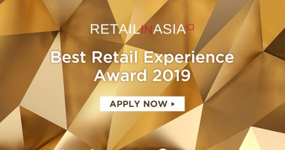Best-Retail-Experience-Award-2019_1000x666