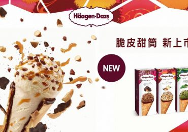 How did Haagen-Dazs in Taiwan get 370 thousand followers in just 13 days