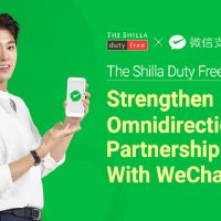 Shilla Duty Free's Chinese business boosted by WeChat Pay