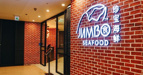 Singapore's Jumbo Seafood opens branches in Korea