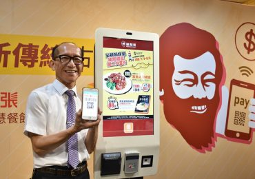 Taiwanese braised pork rice chain restaurant goes digital