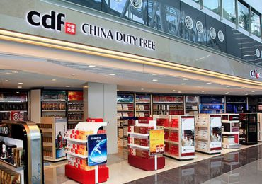 China Duty Free Group