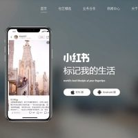 China's Xiaohongshu removed from Chinese app stores