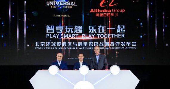 Alibaba Group partners with Universal Beijing Resort