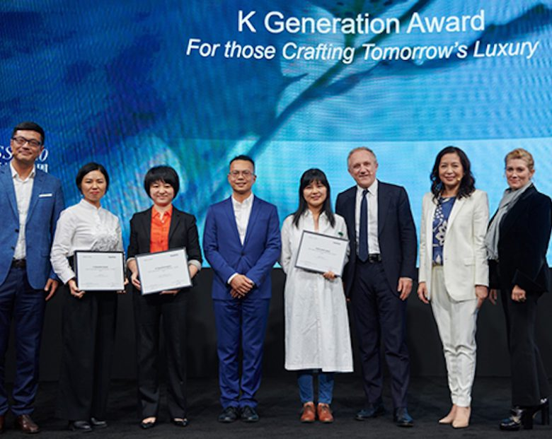 K Generation Award Talk