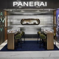 Panerai - Hong Kong International Airport - Facade - 01