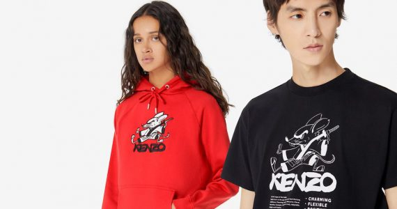 Kenzo-kung-fu-rat-collection