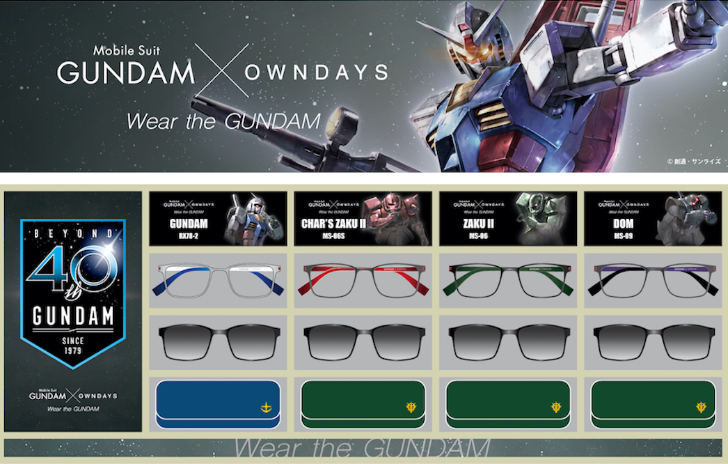 OWNDAYS x GUNDAM Eyewear Collection_Still Life Image