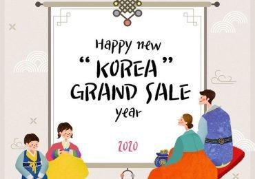 Visit Korea Committee