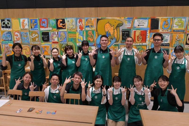 Starbucks Japan 1