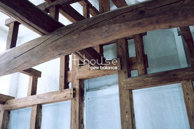 New Balance 'T-House'
