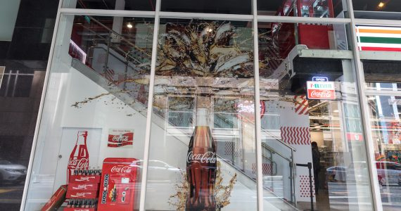 1. Entrance_Coca-Cola Splash Tree