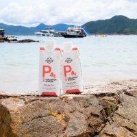 Natnat_lifestyle_beach_bottle_1