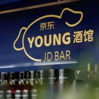 YOUNG-bar-684x1024
